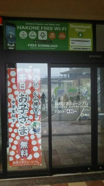 f:id:sayanokuni:20170311174243j:image