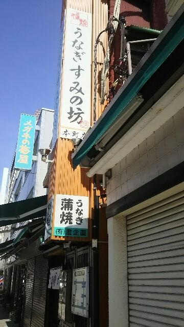 f:id:sayanokuni:20170312202801j:image
