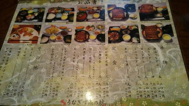f:id:sayanokuni:20170312202957j:image