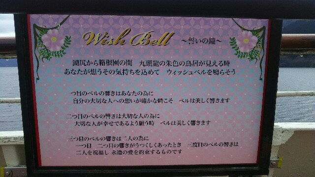 f:id:sayanokuni:20170313215500j:image