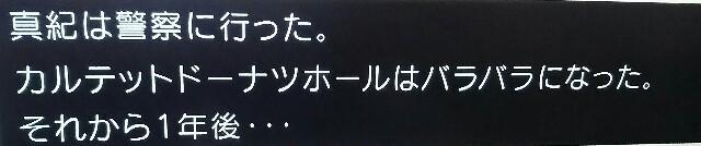 f:id:sayanokuni:20170315003502j:image