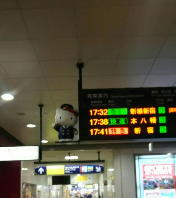 f:id:sayanokuni:20170317110807j:image