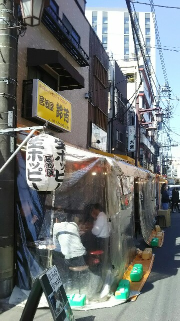 f:id:sayanokuni:20170320010255j:image