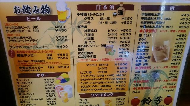 f:id:sayanokuni:20170320010507j:image