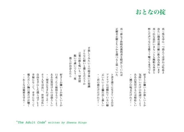f:id:sayanokuni:20170322024310j:image