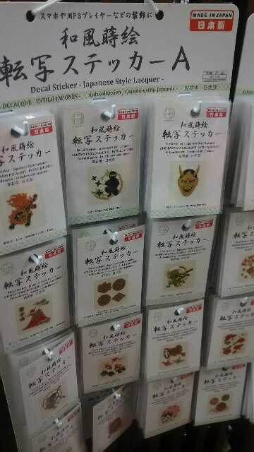 f:id:sayanokuni:20170325152541j:image