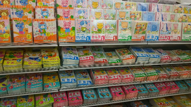 f:id:sayanokuni:20170327161127j:image