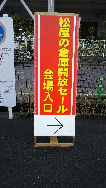 f:id:sayanokuni:20170401224336j:image