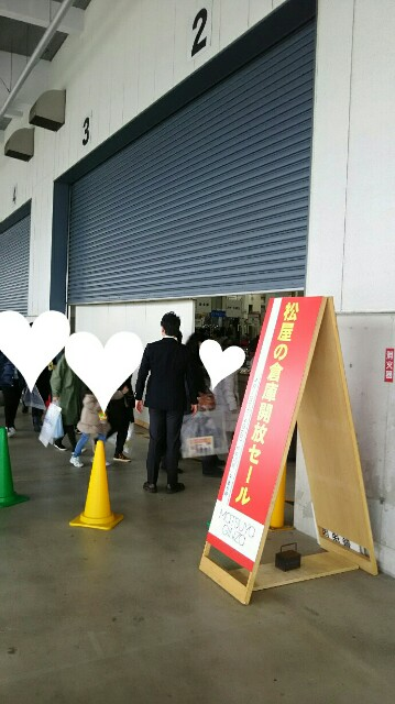 f:id:sayanokuni:20170401224815j:image