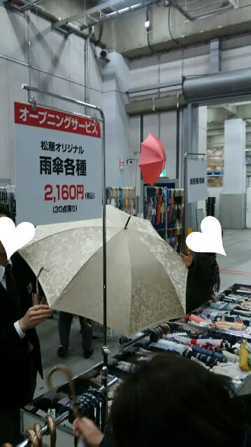 f:id:sayanokuni:20170401224826j:image