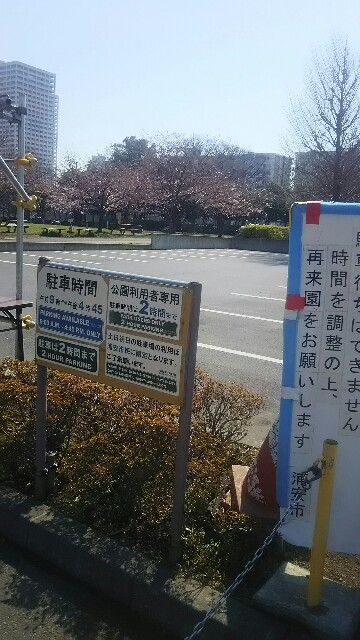 f:id:sayanokuni:20170404111325j:image