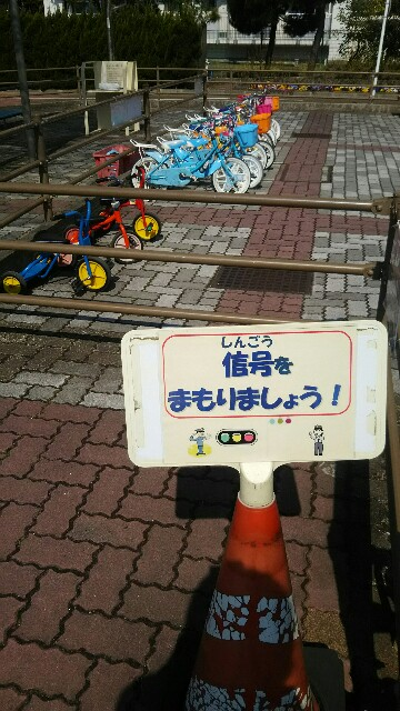 f:id:sayanokuni:20170404111608j:image