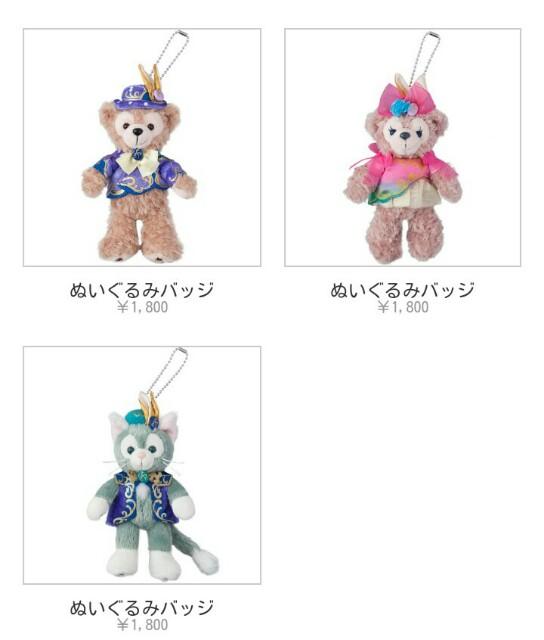 f:id:sayanokuni:20170404224821j:image