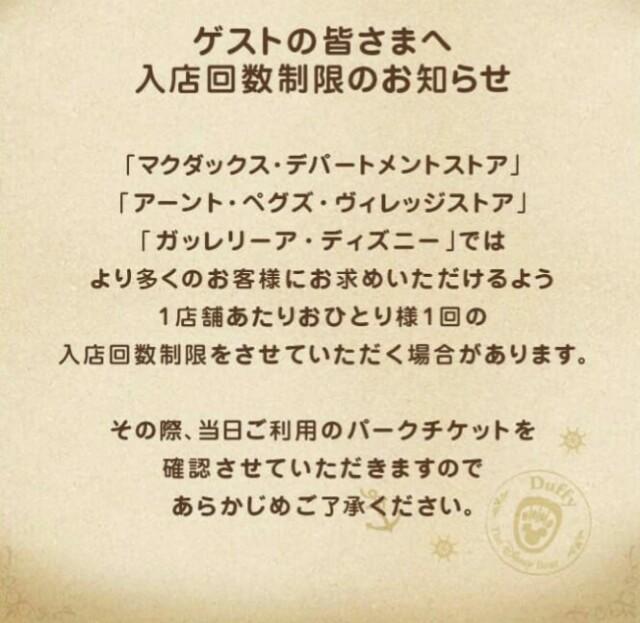 f:id:sayanokuni:20170406011625j:image