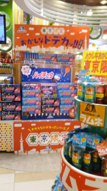 f:id:sayanokuni:20170410164306j:image