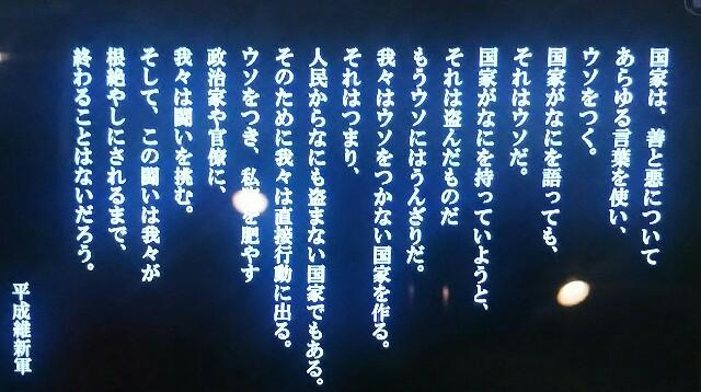 f:id:sayanokuni:20170412002539j:image