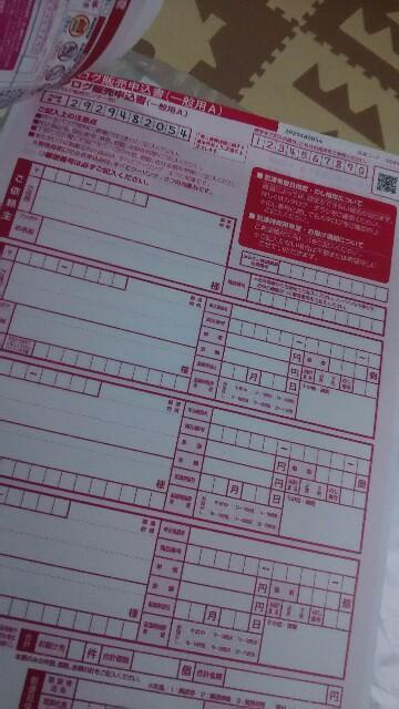 f:id:sayanokuni:20170412184758j:image