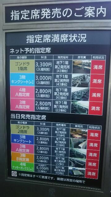 f:id:sayanokuni:20170416182358j:image