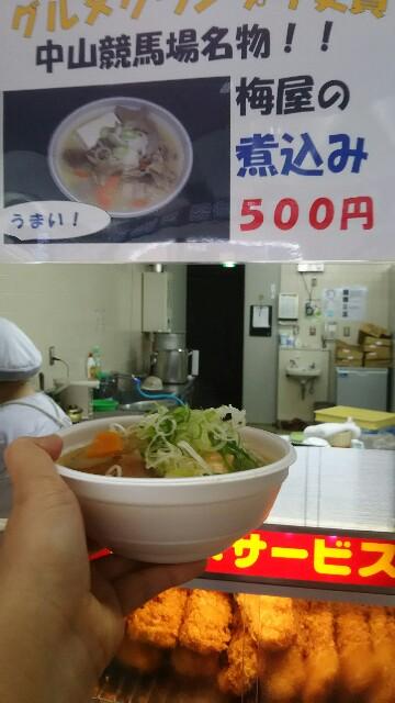 f:id:sayanokuni:20170416182410j:image
