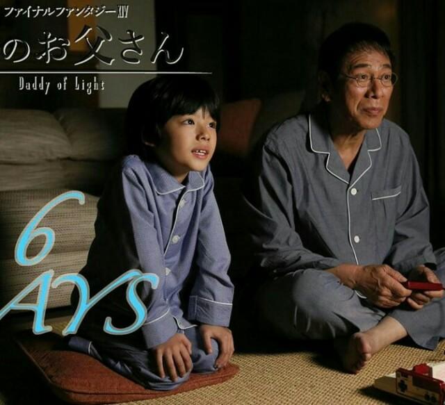 f:id:sayanokuni:20170419113312j:image