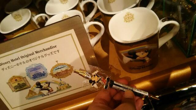 f:id:sayanokuni:20170503131753j:image