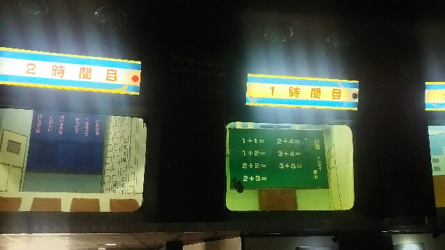 f:id:sayanokuni:20170505180111j:image