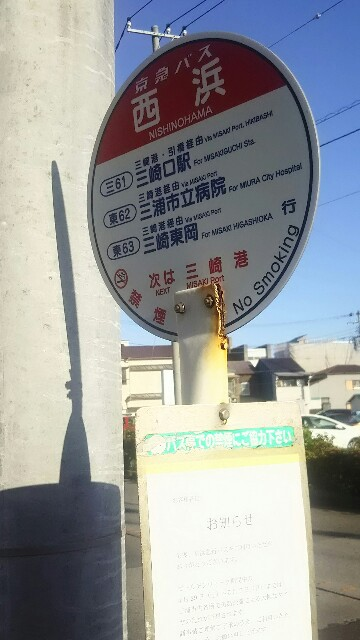f:id:sayanokuni:20170505180547j:image