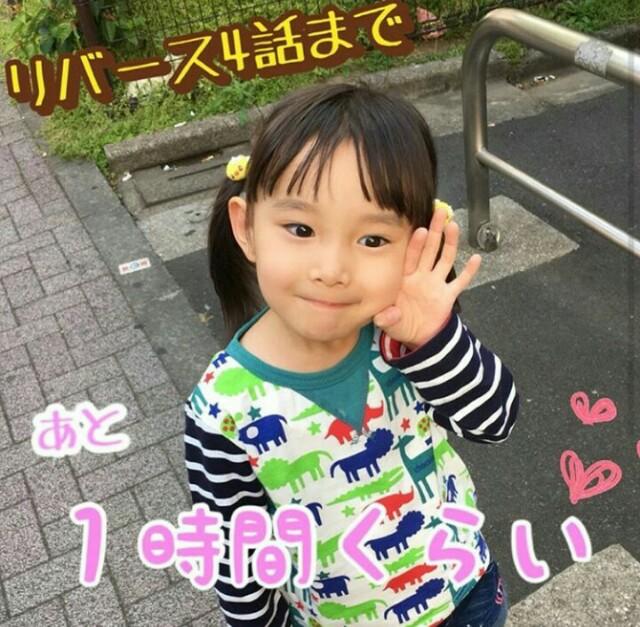 f:id:sayanokuni:20170506001218j:image