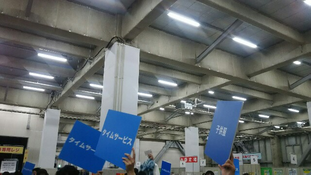 f:id:sayanokuni:20170521163933j:image
