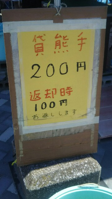 f:id:sayanokuni:20170527190743j:plain