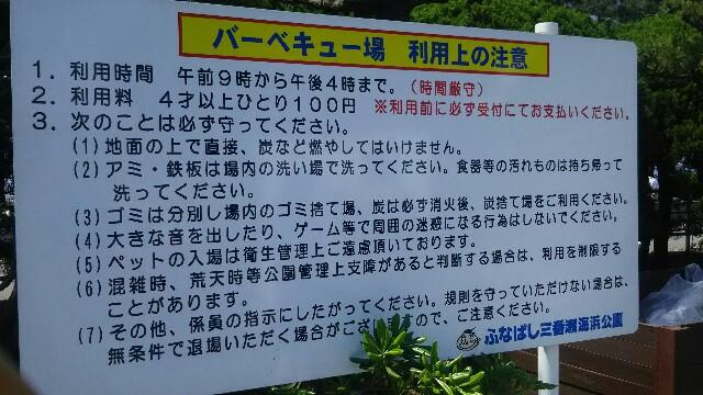 f:id:sayanokuni:20170527190822j:image