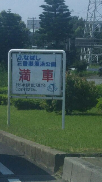 f:id:sayanokuni:20170527190929j:image