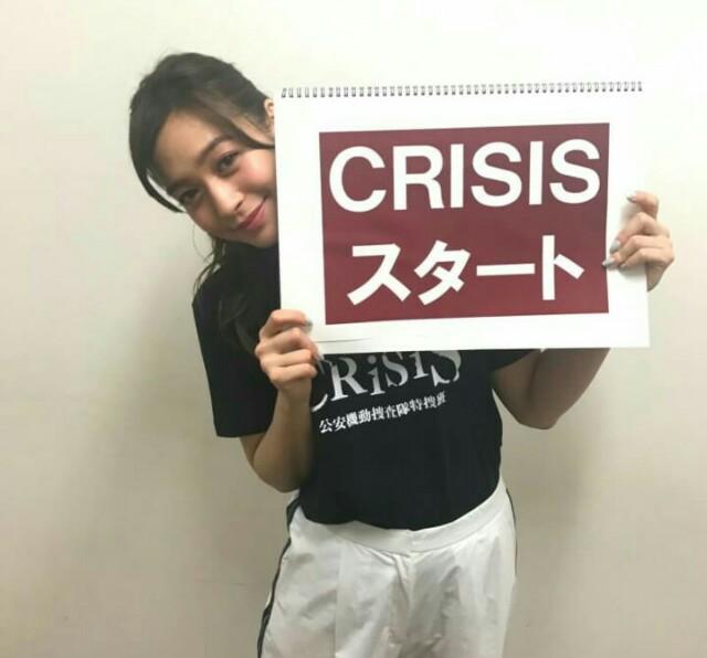f:id:sayanokuni:20170530231808j:image