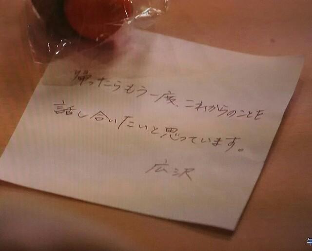 f:id:sayanokuni:20170603021930j:image