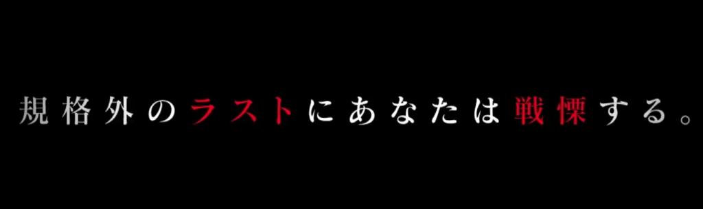 f:id:sayanokuni:20170606233247p:plain