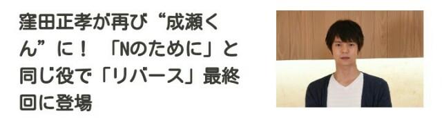 f:id:sayanokuni:20170609140249j:image