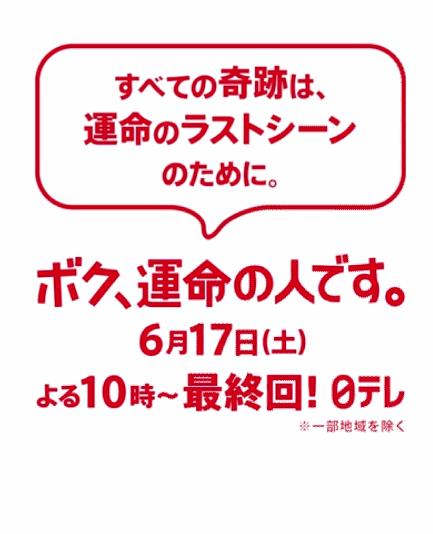 f:id:sayanokuni:20170610234149p:plain