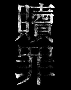 f:id:sayanokuni:20170616001018j:image