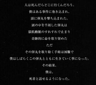 f:id:sayanokuni:20170616001028j:image