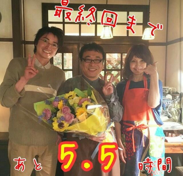 f:id:sayanokuni:20170616235348j:image