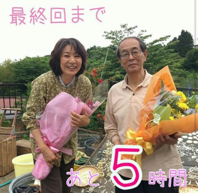 f:id:sayanokuni:20170616235359j:image