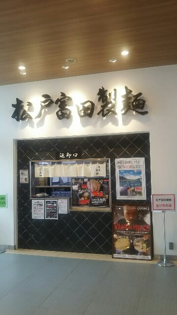 f:id:sayanokuni:20170701045948j:image