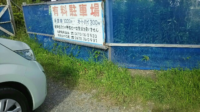 f:id:sayanokuni:20170704152011j:image