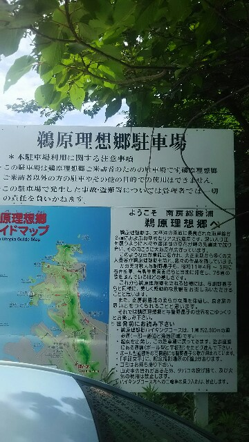 f:id:sayanokuni:20170704153047j:image