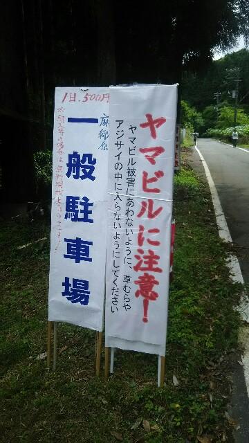 f:id:sayanokuni:20170704153320j:image