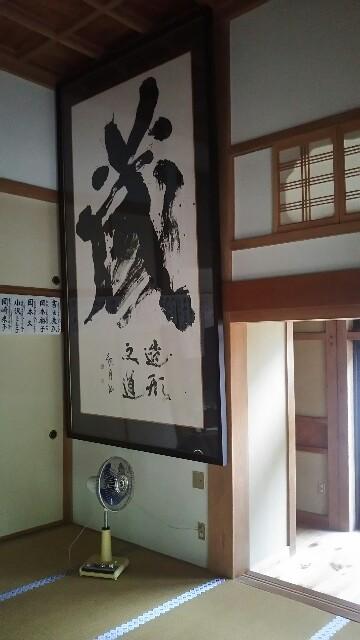 f:id:sayanokuni:20170704153806j:image