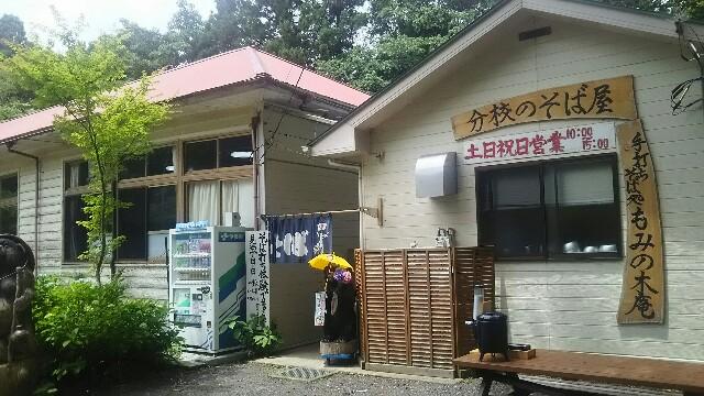 f:id:sayanokuni:20170704154141j:image