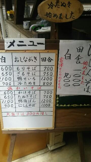 f:id:sayanokuni:20170704154213j:image