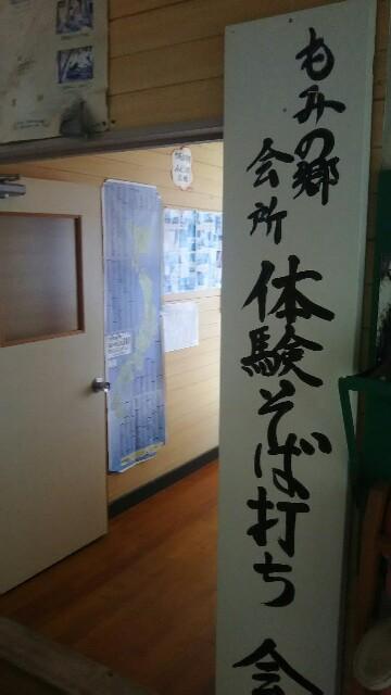 f:id:sayanokuni:20170704154243j:image