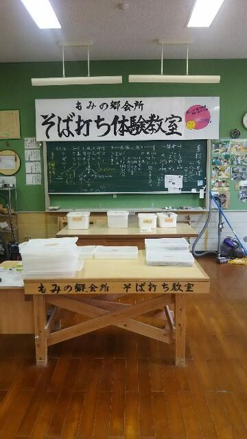 f:id:sayanokuni:20170704154327j:image